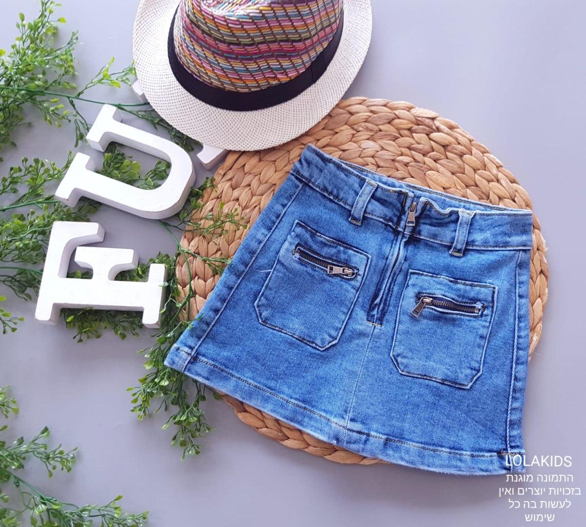 חצאית גינס דגם 9456