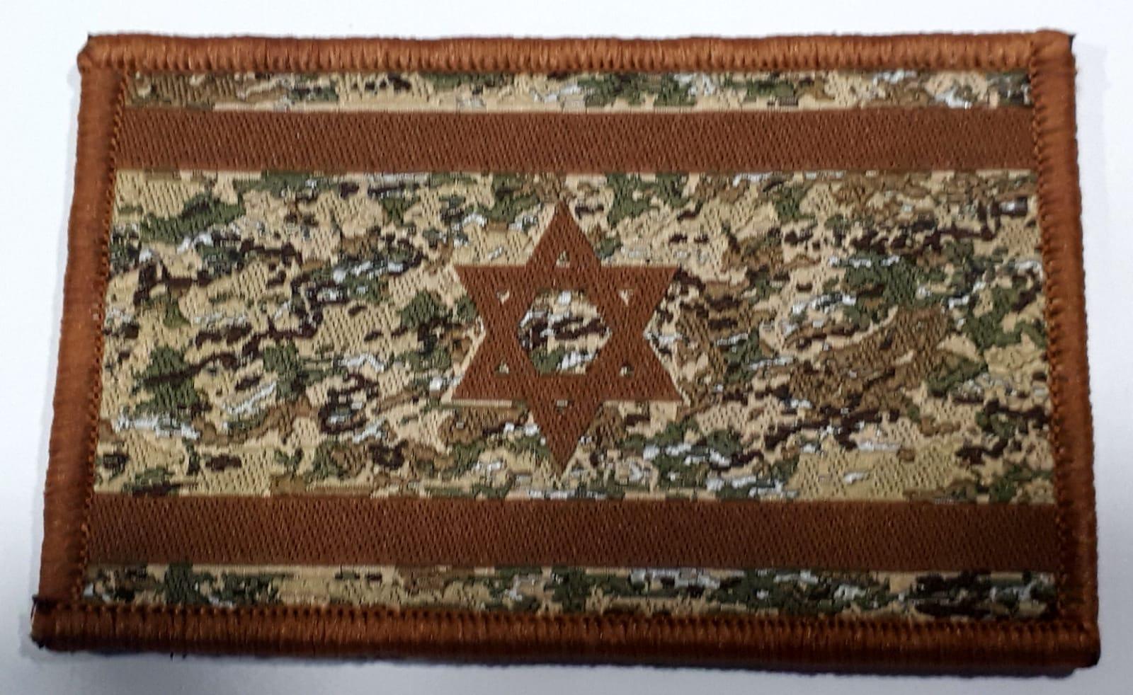 פאטץ' דגל ישראל – חום קויוט + יואס קאמופלאג'  למדים כובעים חולצות ותיקים
