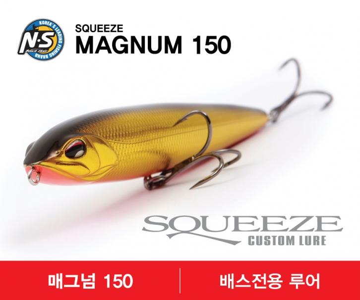 Squeeze Magnum 150 47.8gr