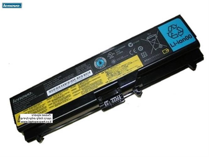 סוללה מקורית למחשב נייד לנובו 6 תאים Lenovo ThinkPad SL410 SL510 - 6 Cell Battery 42T4702 , 42T4703