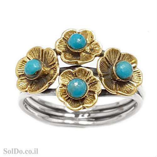 טבעת מכסף מעוצבת פרחים עדינים משובצת אבני טורקיז וציפוי גולדפילד RG6100 | תכשיטי כסף 925 | טבעות כסף