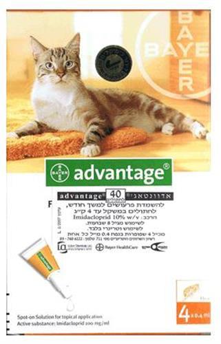 """אדוונטג' חתול עד 4 ק""""ג"""