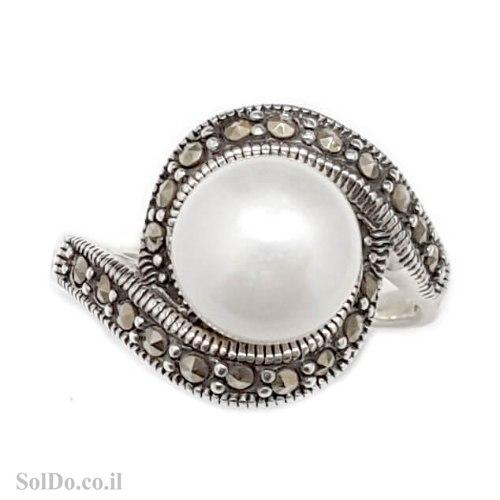 טבעת מכסף משובצת פנינה לבנה ומרקזטים RG8897