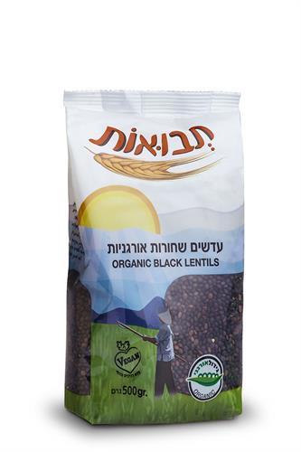 עדשים שחורות אורגניות 500 גרם