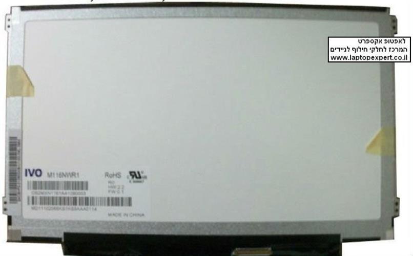 החלפת מסך למחשב נייד IVO 11.6