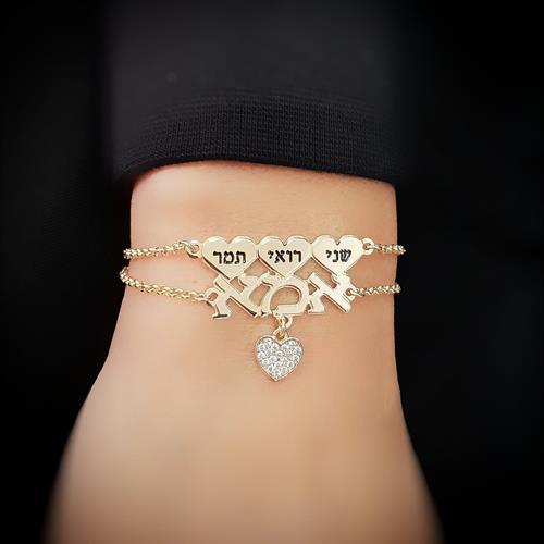 צמיד אמא לבבות עם שרשרת חוליות-כסף 925/גולדפילד