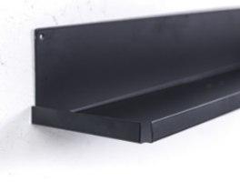 מדף מתכת צר - ארוך שחור