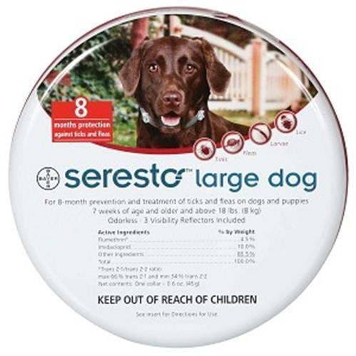 """סרסטו Seresto לכלב מעל 8 ק""""ג"""