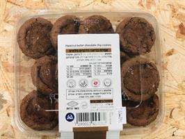 עוגיות כוסמין שוקולדצ׳יפס