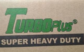 מארז של 120 סוללות AAA איכותיות תוצרת turbo plus