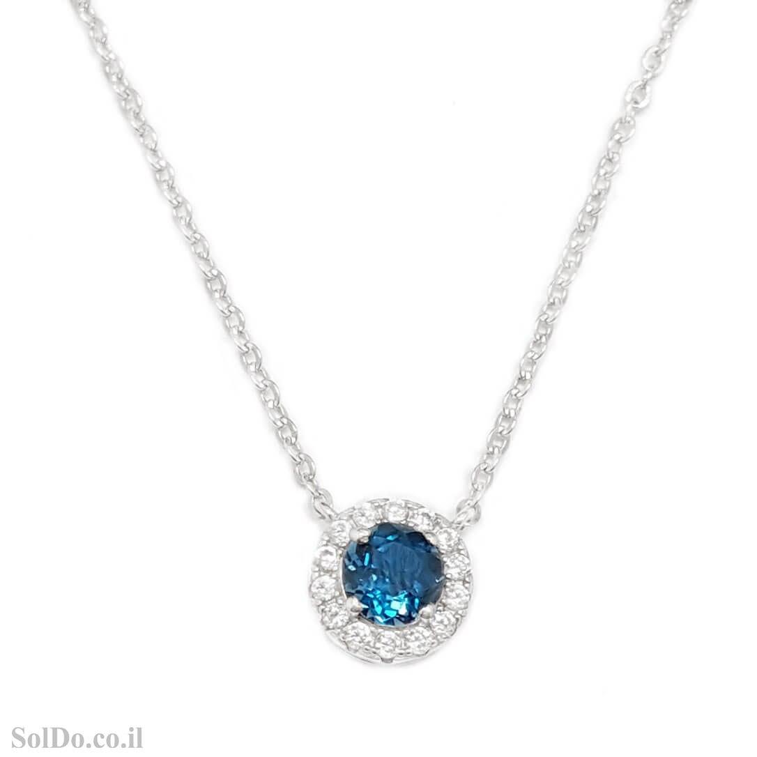 תליון מכסף  משובץ אבן טופז כחולה ואבני זרקון T6235 | תכשיטי כסף
