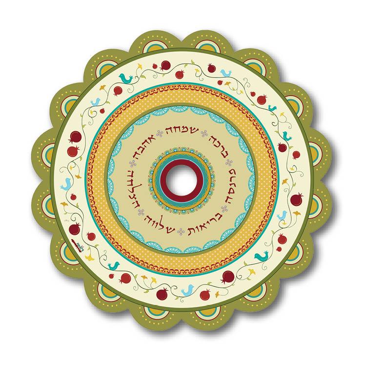 מגנט לעינית הדלת - דגם ברכה ושמחה ירוק - דוגמא