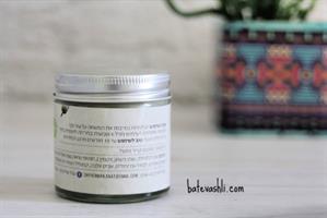 קמומילה אויטמנט|משחה טבעית טיפולית לעור פגוע ואדמומי