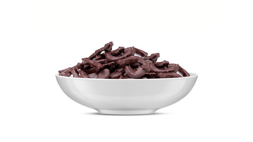 קליפות הדרים בשוקולד 100 גרם