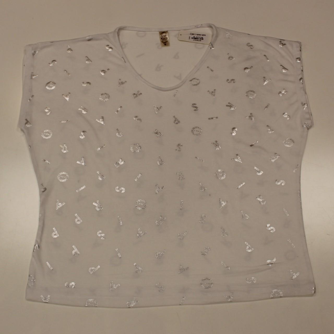 חולצה אסופה V מעוגל לבן