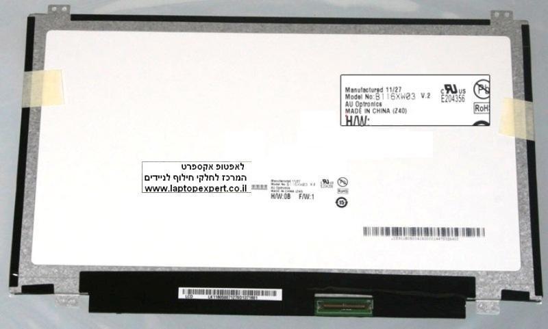 החלפת מסך למחשב נייד B116XW03 V.2 Au Optronics 11.6 inch glossy wide LED laptop display screen