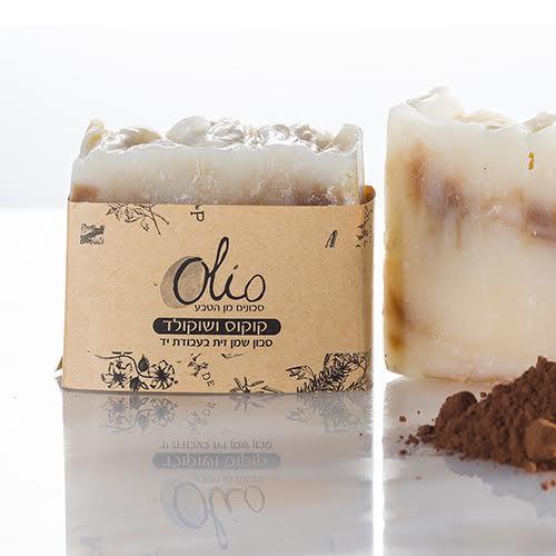 סבון חלב קוקוס ושוקולד בניחוח פצ'ולי ולבנדר