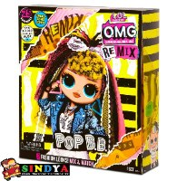 LOL OMG REMIX Pop B.B.- בובת אופנה עם 25 הפתעות ומוזיקה L.O.L