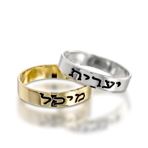 טבעת עם חריטה שחורה כסף 925/גולדפילד
