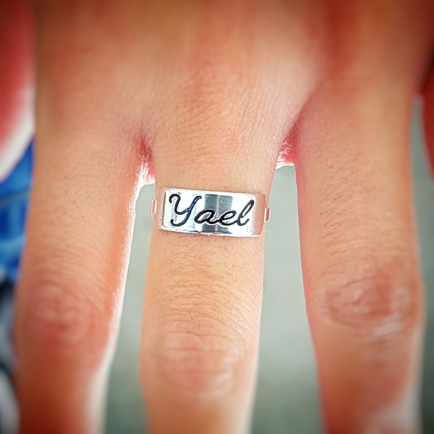 טבעת נילי