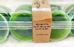 מורינגה אורגנית אריזה של 12 כוסיות קפואות (כ 240 גרם)