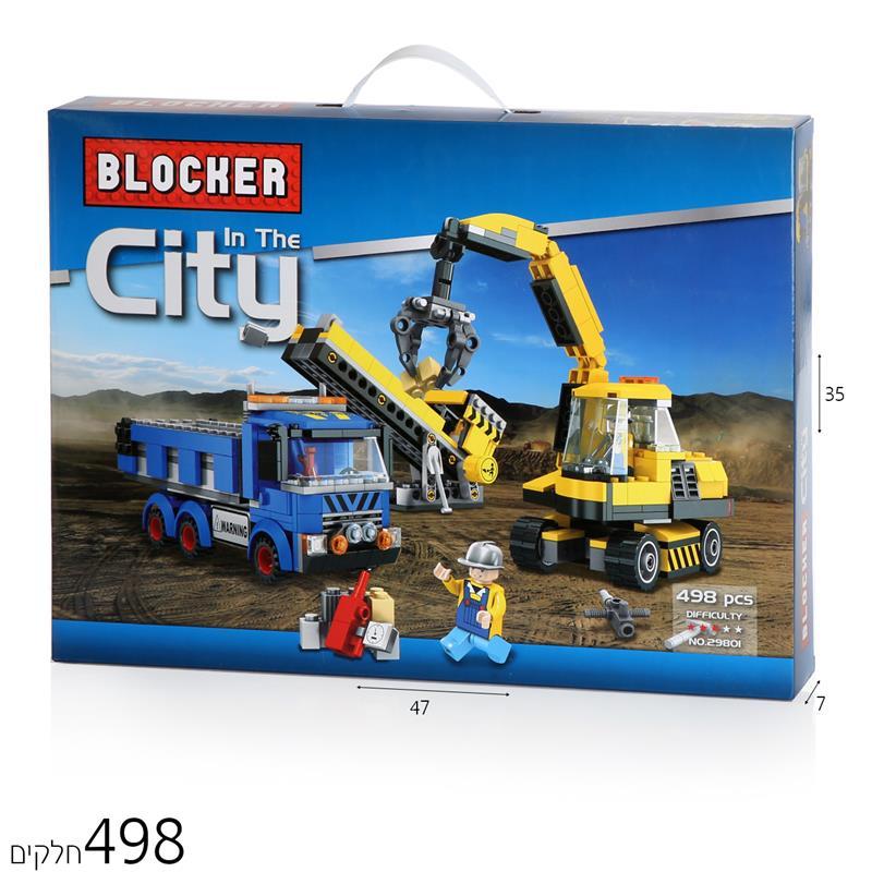 בלוקר אתר בניה 498 חל'