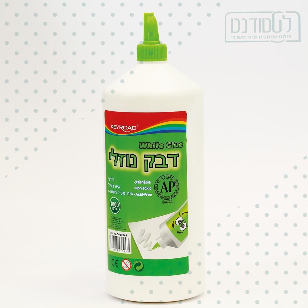 מבריק דבק פלסטי לבן 125 גרם - אביזרי משרד VS-75
