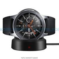 מטען לשעון חכם סמסונג SAMSUNG Watch 46mm SM-R800 / 42mm SM-R810