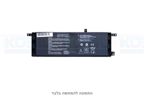 סוללה פנימית חליפית למחשב נייד Asus X453-2s1p