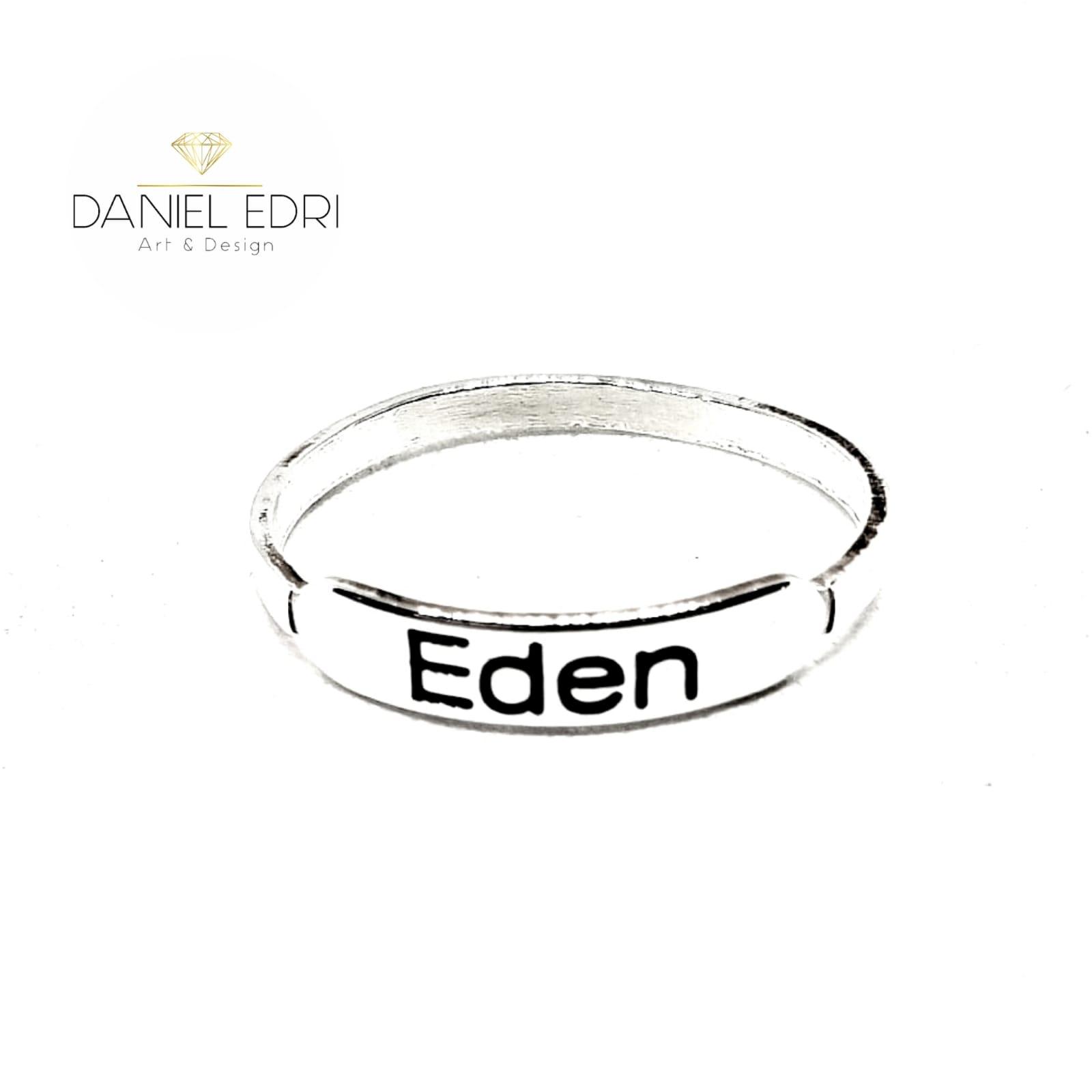 טבעת שם חריטה - כסף/גולדפילד