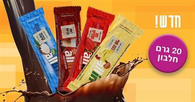 חטיף חלבון בריאותי - ALL IN