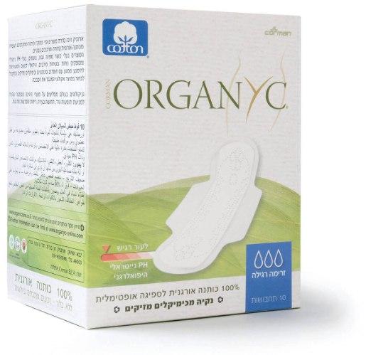 תחבושת אורגניק לספיגה רגילה מכותנה אורגנית ללא כימיקלים מזיקים 10 יחידות