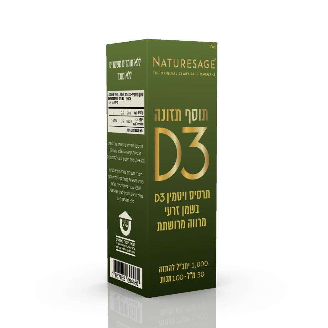 D-1000  תרסיס ויטמין D3 בשמן זרעי מרווה מרושתת Naturesage
