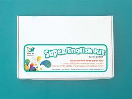 Super English Kit | ערכה לעיצוב סביבה לימודית באנגלית