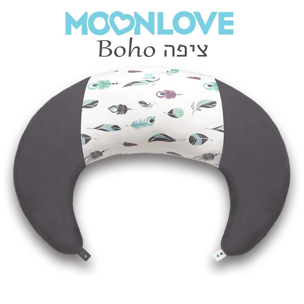 ציפה BOHO לכרית MoonLove