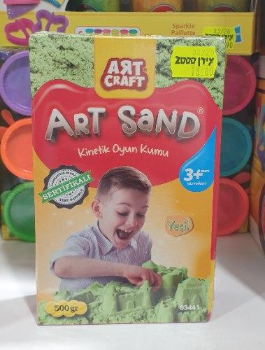 חול קינטי ירוק 500 גרם