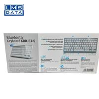 מקלדת בלוטוס מבית LMS DATA מקלדת בחיבור Bluetooth