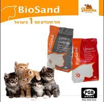 חול לחתולים Biosand