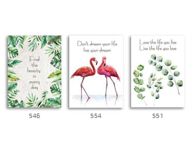 סט של 3 תמונות השראה מעוצבות לתינוקות, לסלון, חדר שינה, מטבח, ילדים - תמונות השראה 018