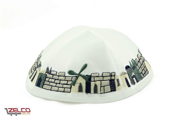 כיפה חומות ירושלים