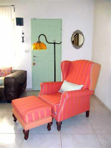 הכורסא שלנו