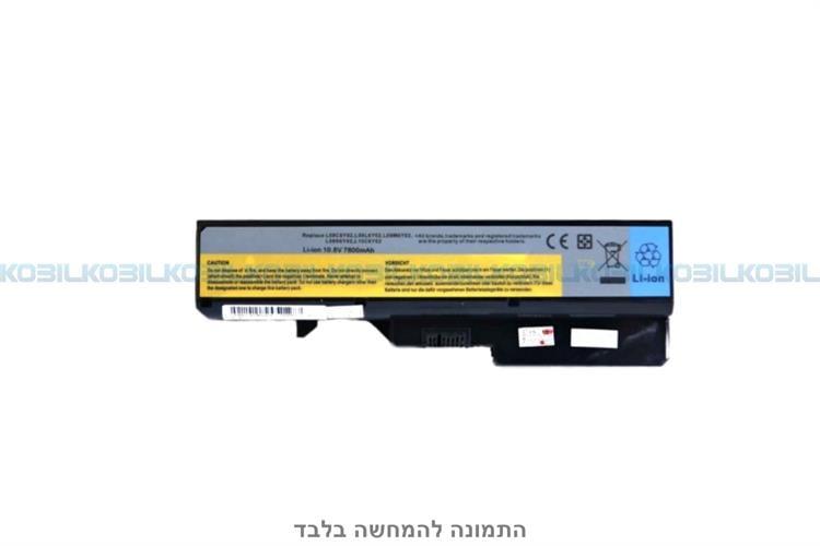 סוללה חליפית למחשב נייד Lenovo G560/G570/V470/Z370