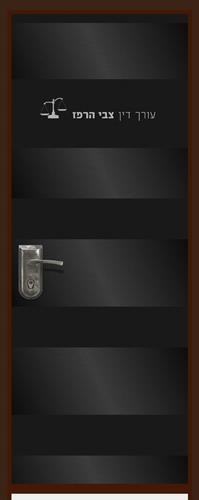 דלת מעוצבת למשרד בגווני שחור אפור