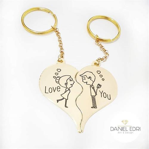 זוג מחזיקי מפתחות חצי לב- יום האהבה