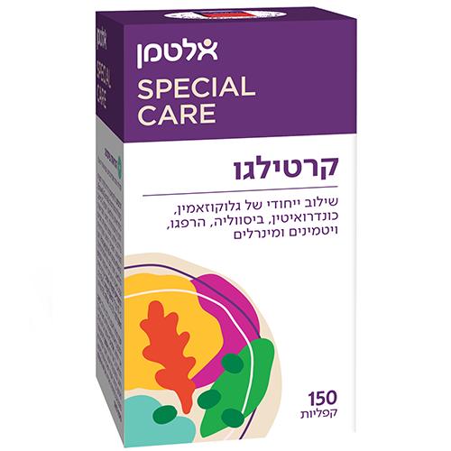 קרטילגו Cartilago - מכיל 150 כמוסות, אלטמן
