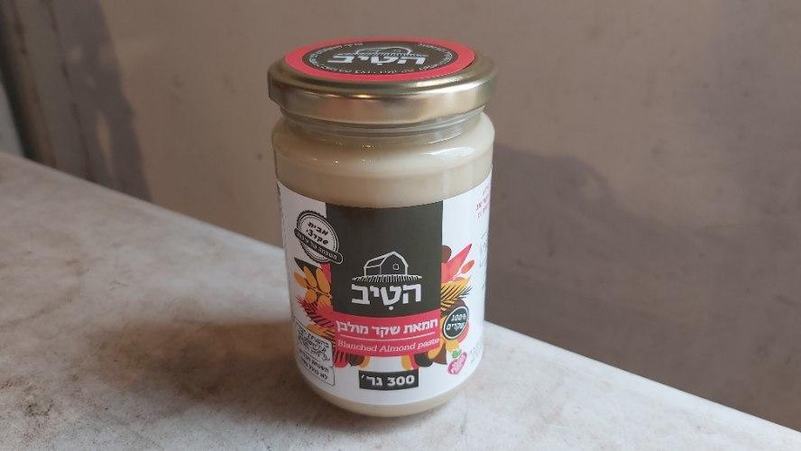 חמאת שקד מולבן (300 גרם) (קטניות)