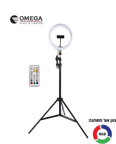 """מנורת סלפי לד LED רינג (עגולה) 26 ס""""מ על חצובה רצפתית עם מתקן לנייד מבית OMEGA - צבעוני RGB"""