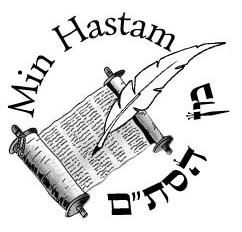 Min Hastam - מן הסת