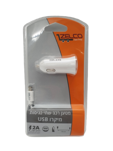 מטען רכב שתי כניסות מיקרו USB