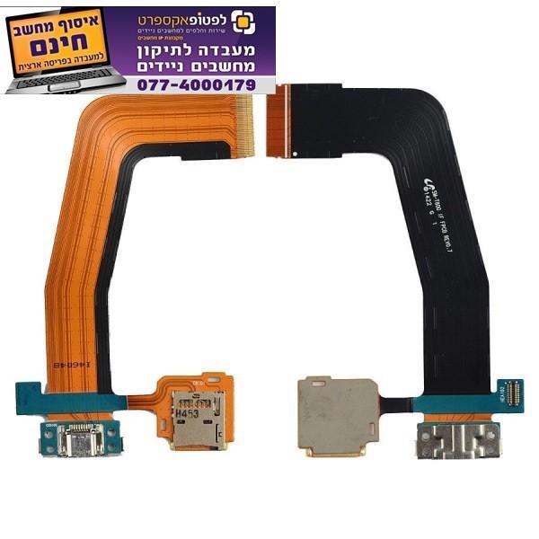 כבל שקע טעינה לטאבלט סמסונג Samsung Galaxy Tab S 10.5 Sm-t800 Charging Usb